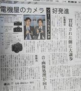 alfa_asahi_080219.jpg