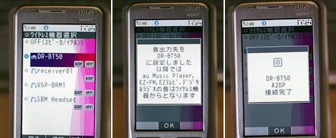 bt50_09.jpg