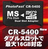 cr-5400.jpg