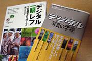 dc_books.jpg