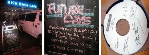 futuredays_live.jpg