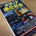 kodera_book.jpg