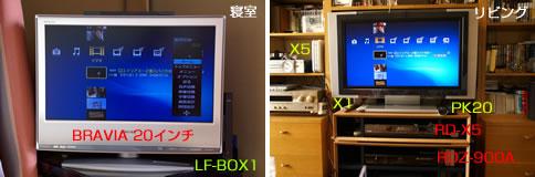 lf_kankyo_0702.jpg