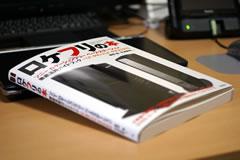 lftv_book.jpg