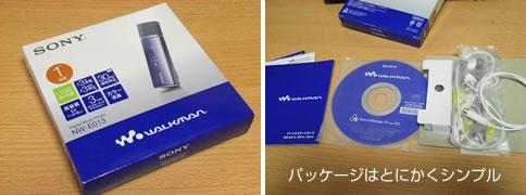 mp_wme_01.jpg