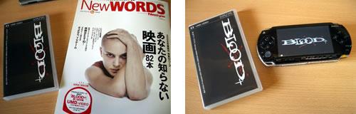 newwords.jpg