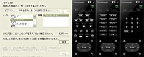 pc20_ps2_1.jpg
