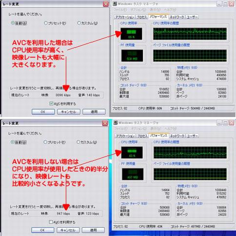 pc20_rate_5.jpg