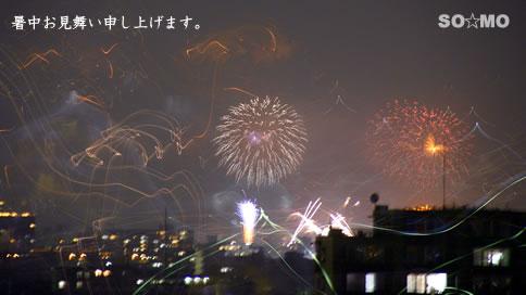 syocyuumimai_07.jpg