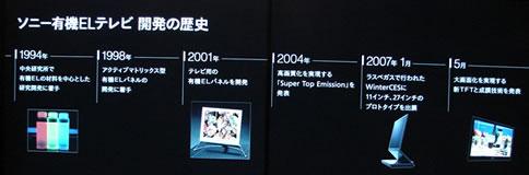 sdw2007_05.jpg