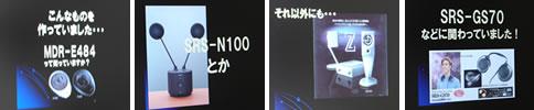 sdw2007_50.jpg