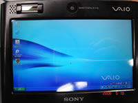 http://so-mo.net/special/vaio_ux/thumbnails/DSC00443_JPG.jpg