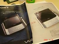 http://so-mo.net/special/vaio_ux/thumbnails/DSC00447_JPG.jpg