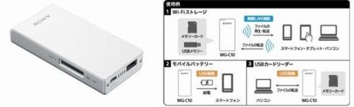 WG-C10