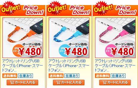 500-USB023_ol