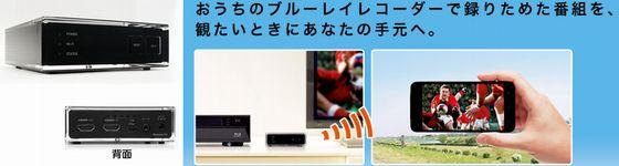 remote_tv