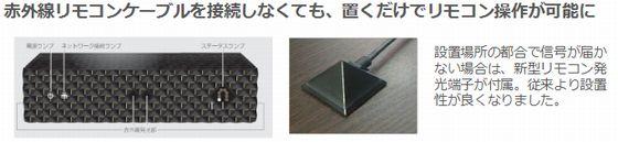 slingbox350_2