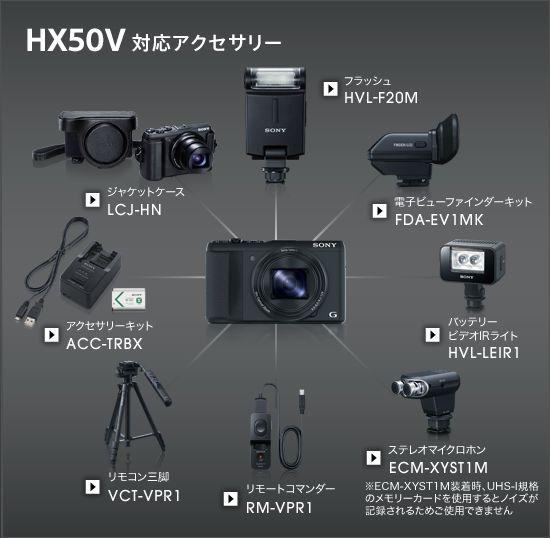dsc-hx50v_mis