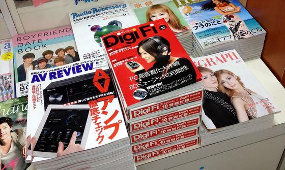digifi10_hirazumi