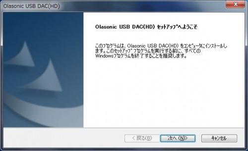 driver_inst