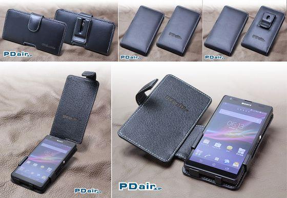 pdair_xp_ul PDAIR レザーケース for Xperia (TM) UL SOL.