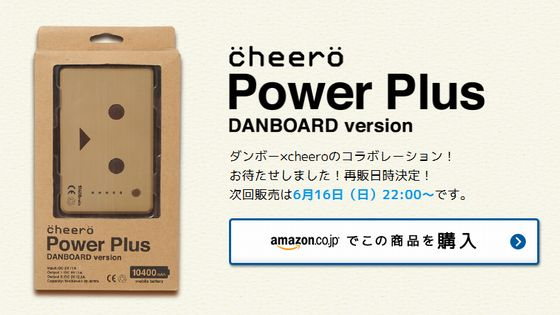 powerplus_danbover