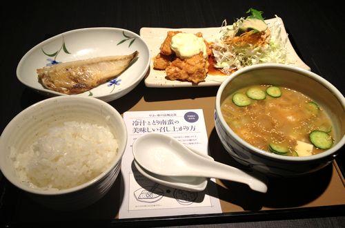 yayoi_hiyajiru