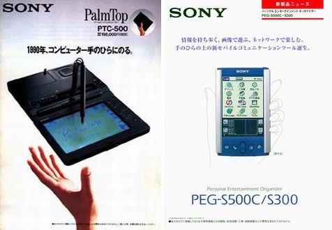 clies500_palmtop
