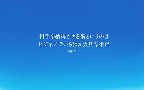 wp_img01