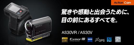 AS30VR
