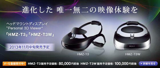 hmz-t3