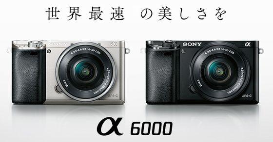 a6000
